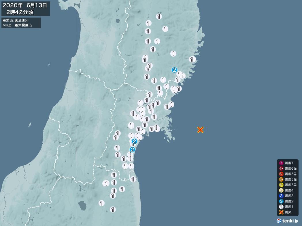 地震情報 2020年06月13日 02時42分頃発生 最大震度:2 震源地:宮城県沖(拡大画像)