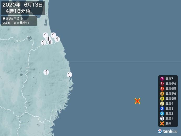 地震情報(2020年06月13日04時16分発生)