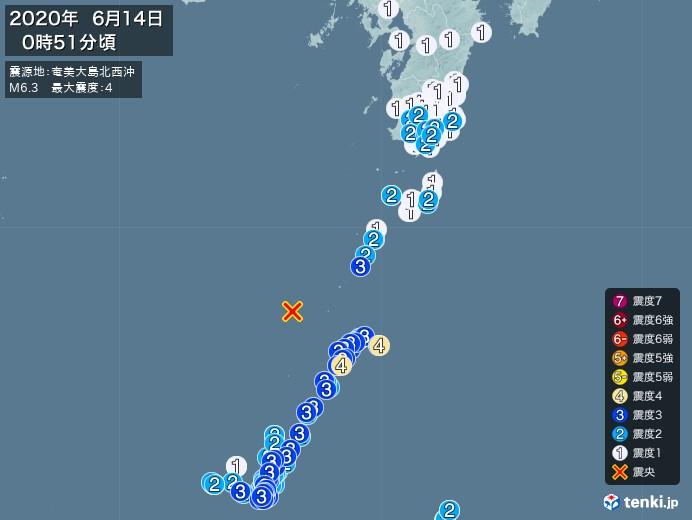 地震情報(2020年06月14日00時51分発生)