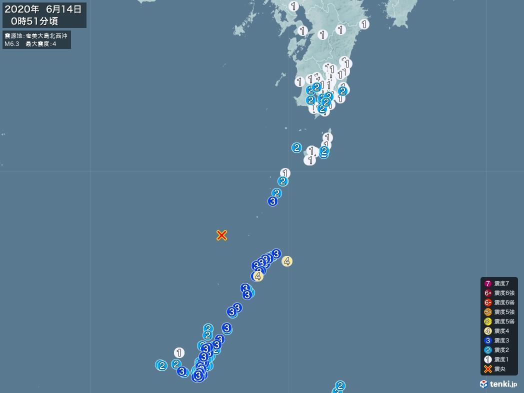 地震情報 2020年06月14日 00時51分頃発生 最大震度:4 震源地:奄美大島北西沖(拡大画像)