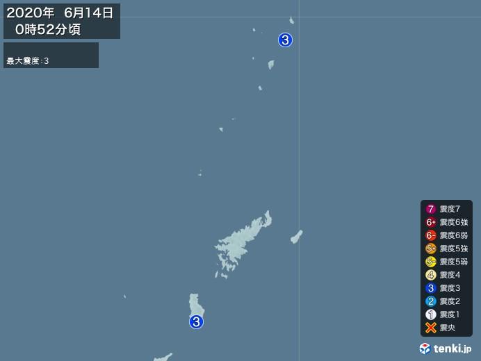 地震情報(2020年06月14日00時52分発生)