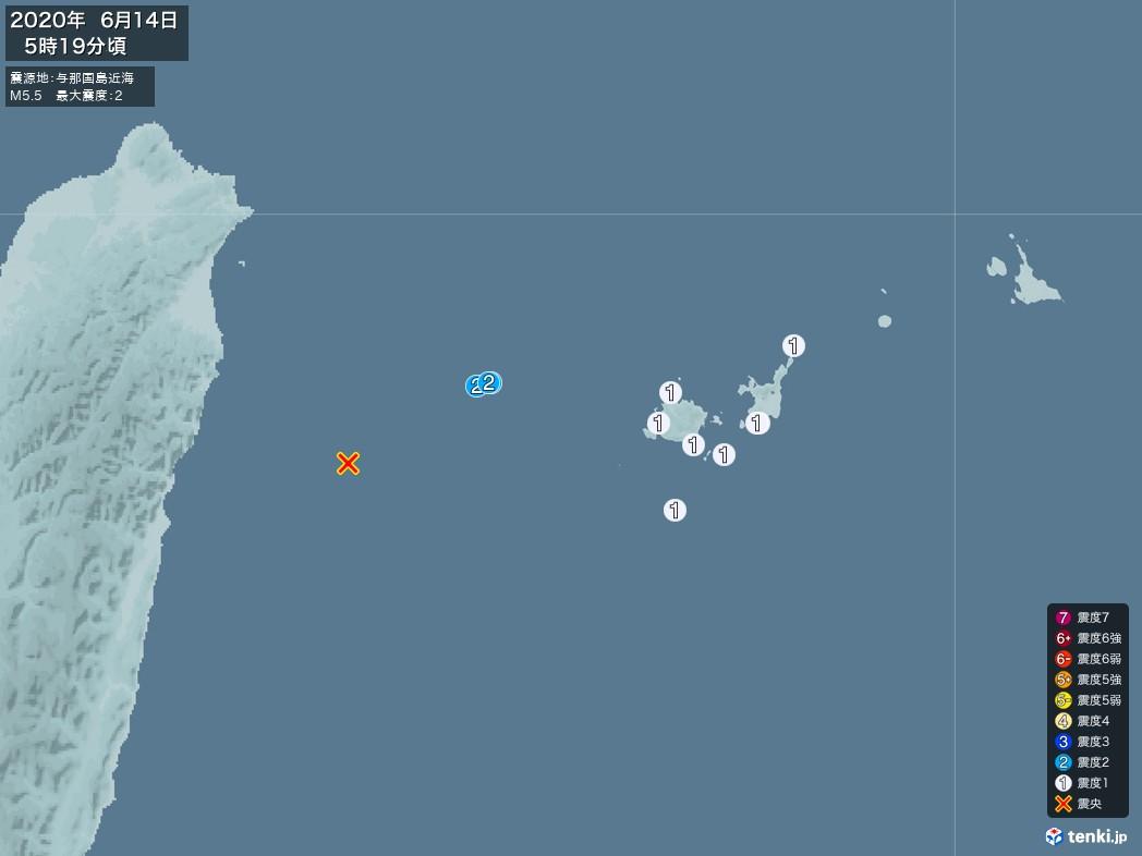 地震情報 2020年06月14日 05時19分頃発生 最大震度:2 震源地:与那国島近海(拡大画像)