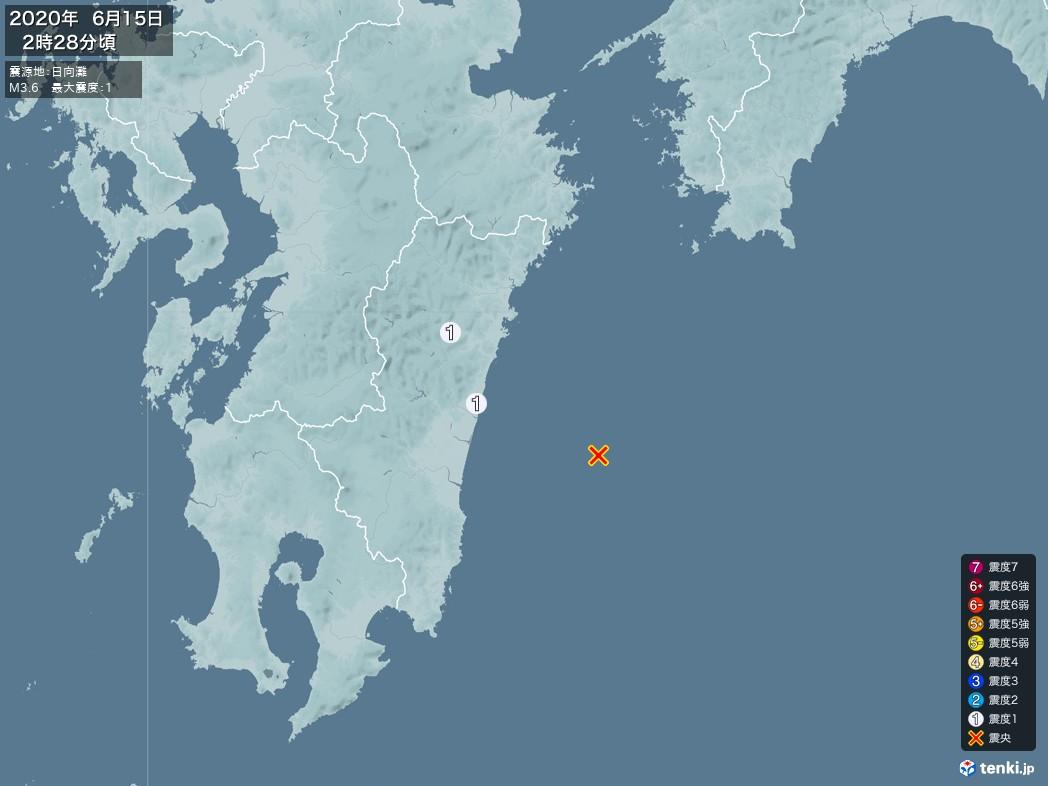 地震情報 2020年06月15日 02時28分頃発生 最大震度:1 震源地:日向灘(拡大画像)