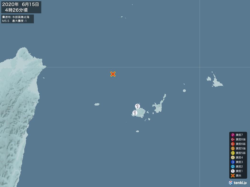 地震情報 2020年06月15日 04時26分頃発生 最大震度:1 震源地:与那国島近海(拡大画像)