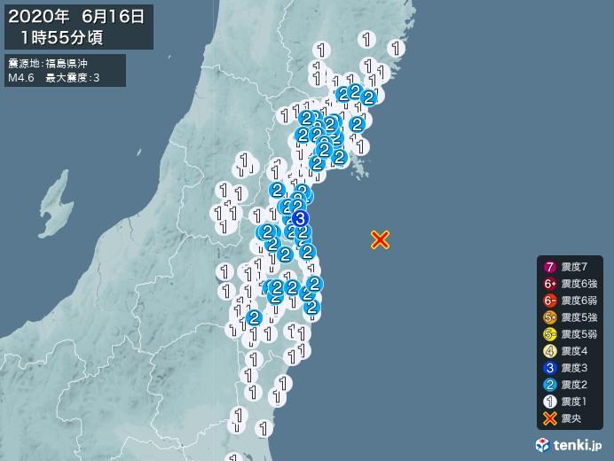 地震情報(2020年06月16日01時55分発生)