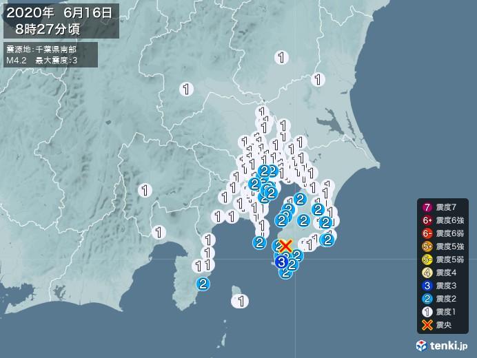 地震情報(2020年06月16日08時27分発生)