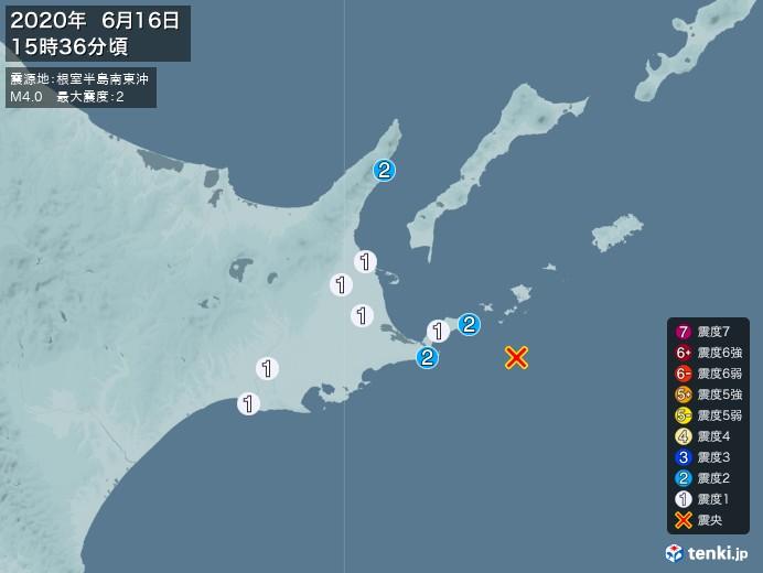 地震情報(2020年06月16日15時36分発生)