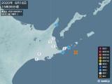 2020年06月16日15時36分頃発生した地震