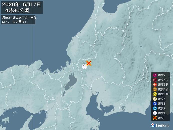 地震情報(2020年06月17日04時30分発生)