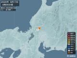 2020年06月17日04時30分頃発生した地震