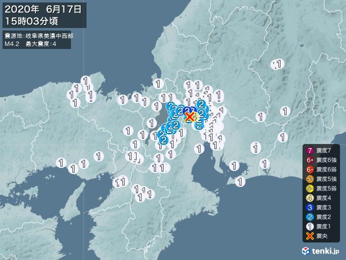 地震情報(2020年06月17日15時03分発生)