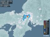2020年06月17日15時03分頃発生した地震