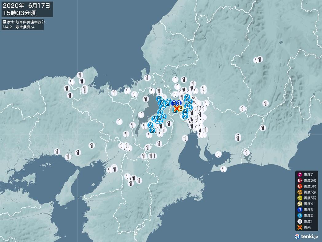 地震情報 2020年06月17日 15時03分頃発生 最大震度:4 震源地:岐阜県美濃中西部(拡大画像)