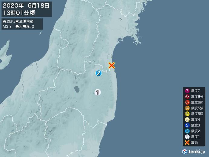 地震情報(2020年06月18日13時01分発生)