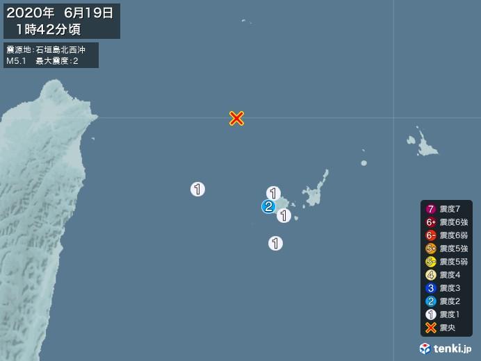 地震情報(2020年06月19日01時42分発生)