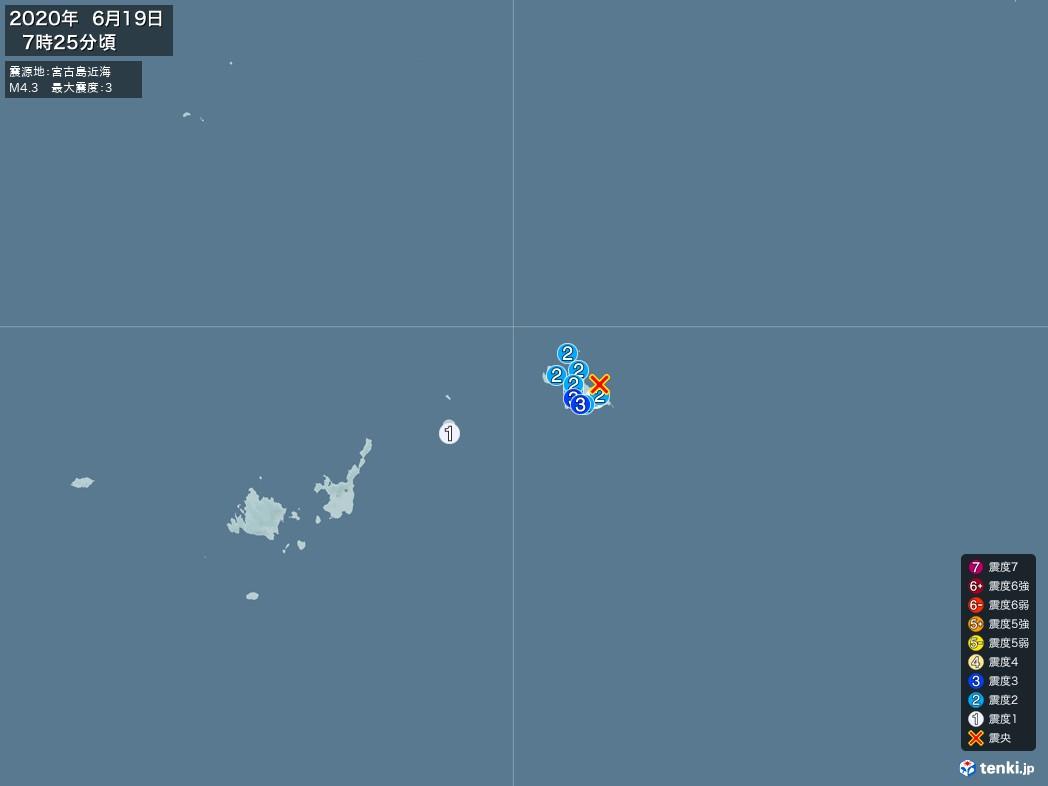 地震情報 2020年06月19日 07時25分頃発生 最大震度:3 震源地:宮古島近海(拡大画像)