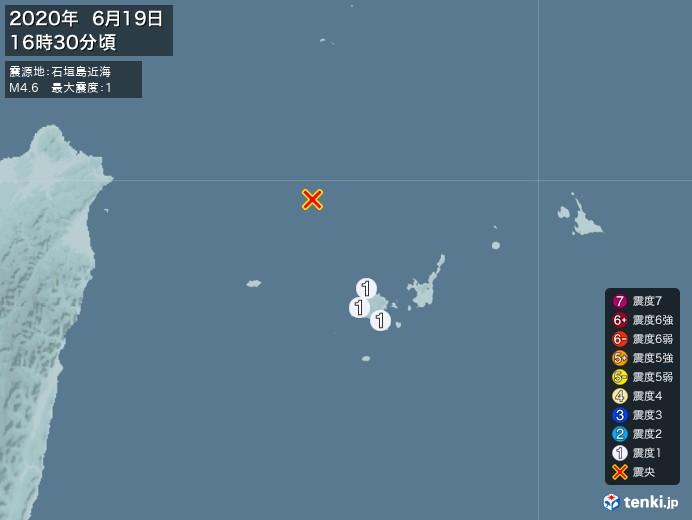 地震情報(2020年06月19日16時30分発生)