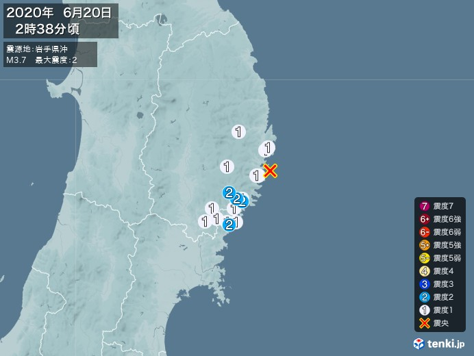 地震情報(2020年06月20日02時38分発生)