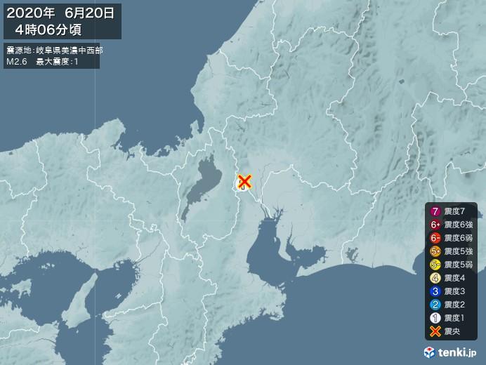 地震情報(2020年06月20日04時06分発生)
