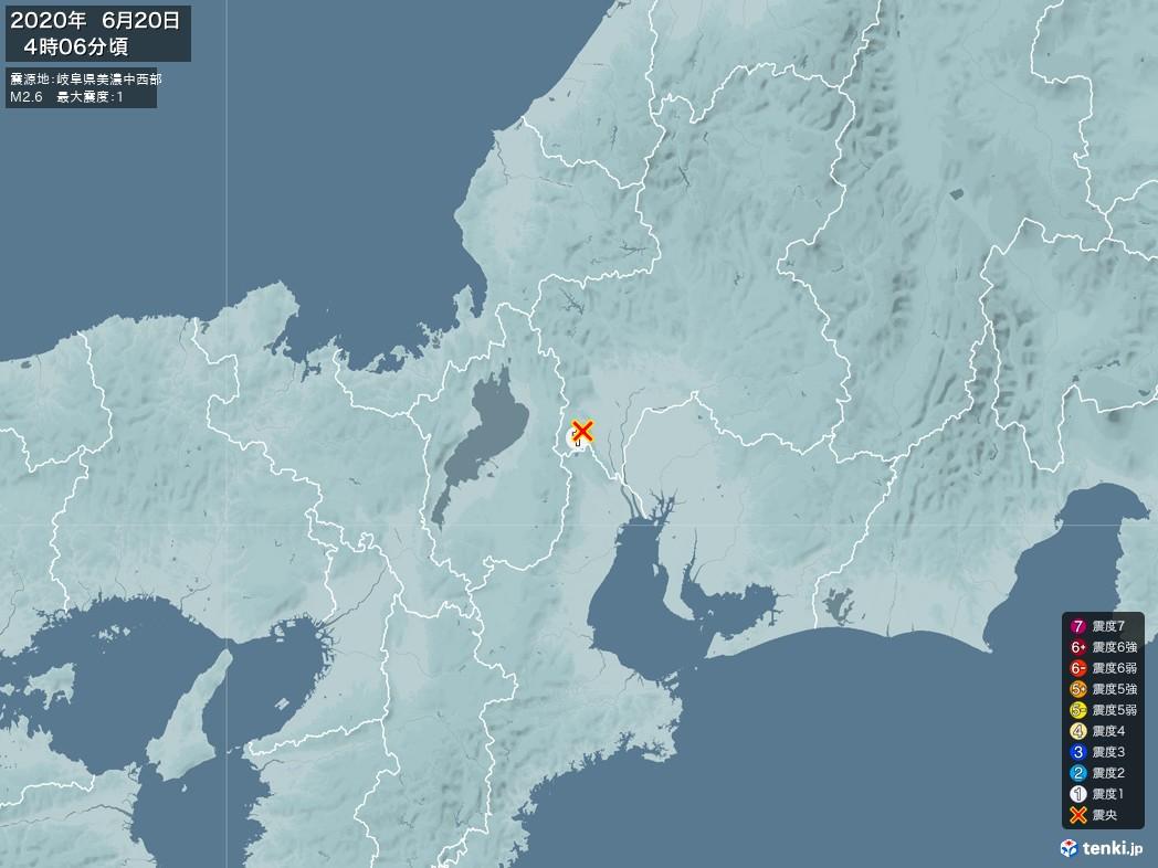 地震情報 2020年06月20日 04時06分頃発生 最大震度:1 震源地:岐阜県美濃中西部(拡大画像)