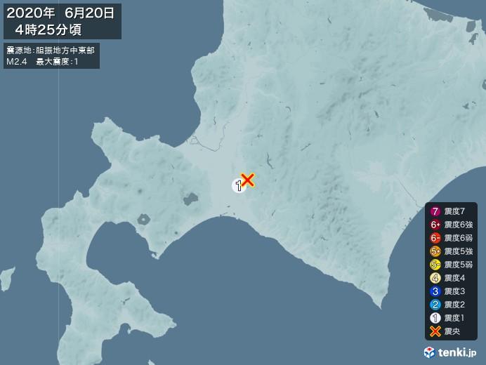 地震情報(2020年06月20日04時25分発生)
