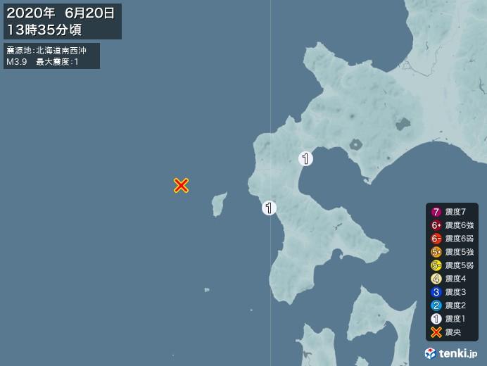 地震情報(2020年06月20日13時35分発生)