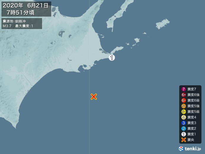 地震情報(2020年06月21日07時51分発生)
