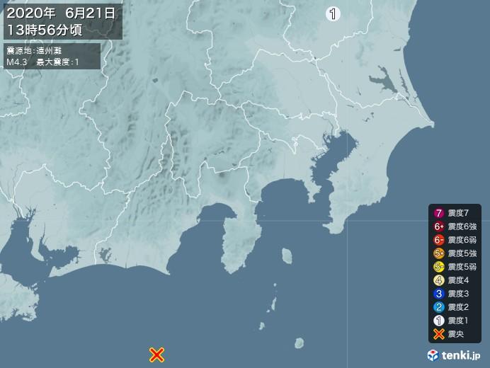 地震情報(2020年06月21日13時56分発生)