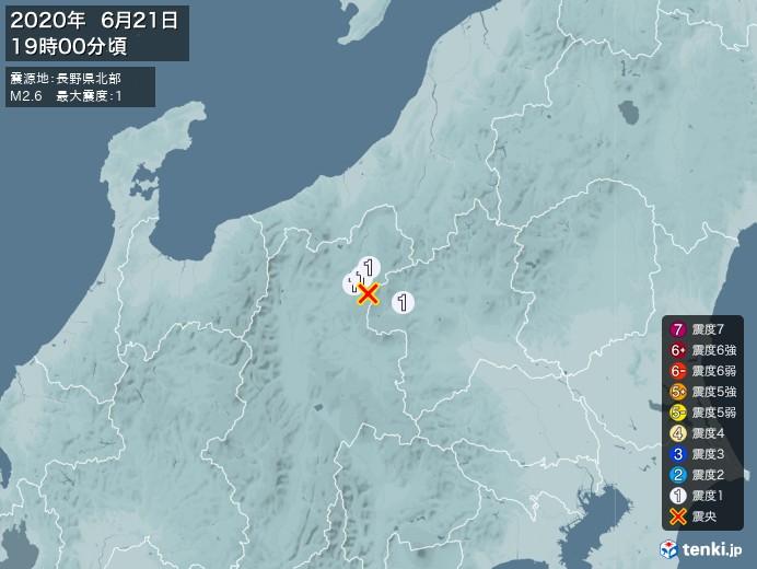 地震情報(2020年06月21日19時00分発生)