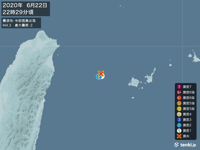 地震情報(2020年06月22日22時29分発生)