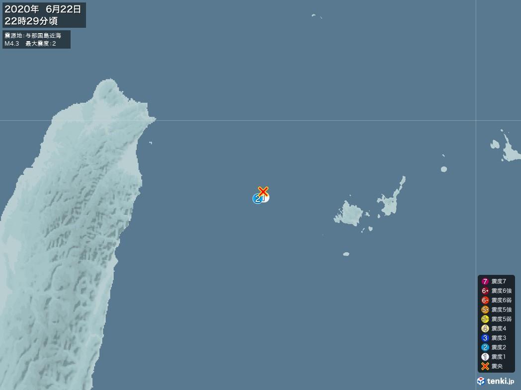 地震情報 2020年06月22日 22時29分頃発生 最大震度:2 震源地:与那国島近海(拡大画像)