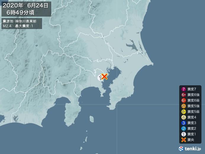 地震情報(2020年06月24日06時49分発生)