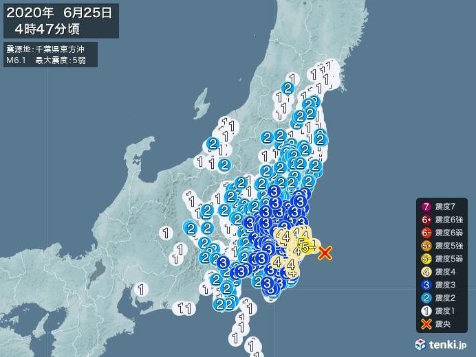 地震情報(2020年06月25日04時47分発生)