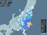 2020年06月25日04時47分頃発生した地震