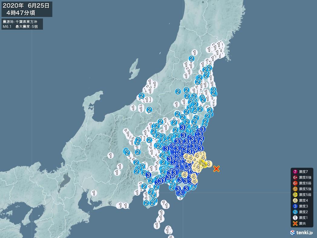 地震情報 2020年06月25日 04時47分頃発生 最大震度:5弱 震源地:千葉県東方沖(拡大画像)
