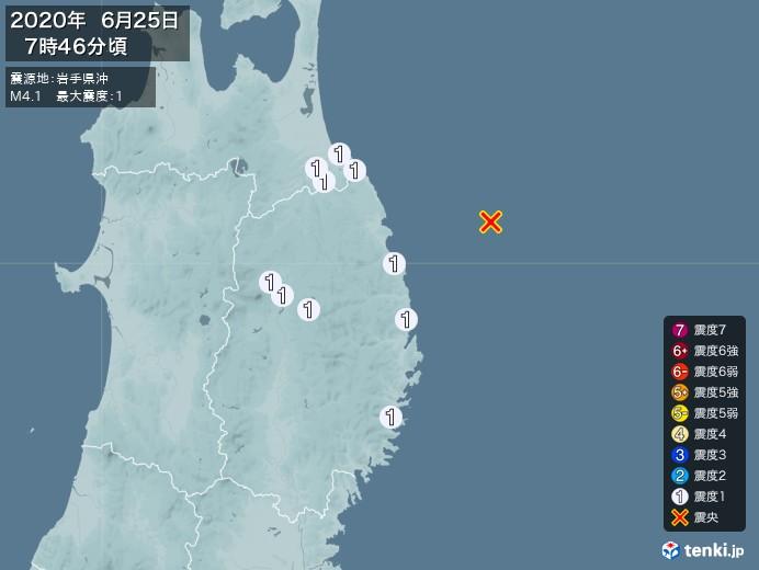 地震情報(2020年06月25日07時46分発生)