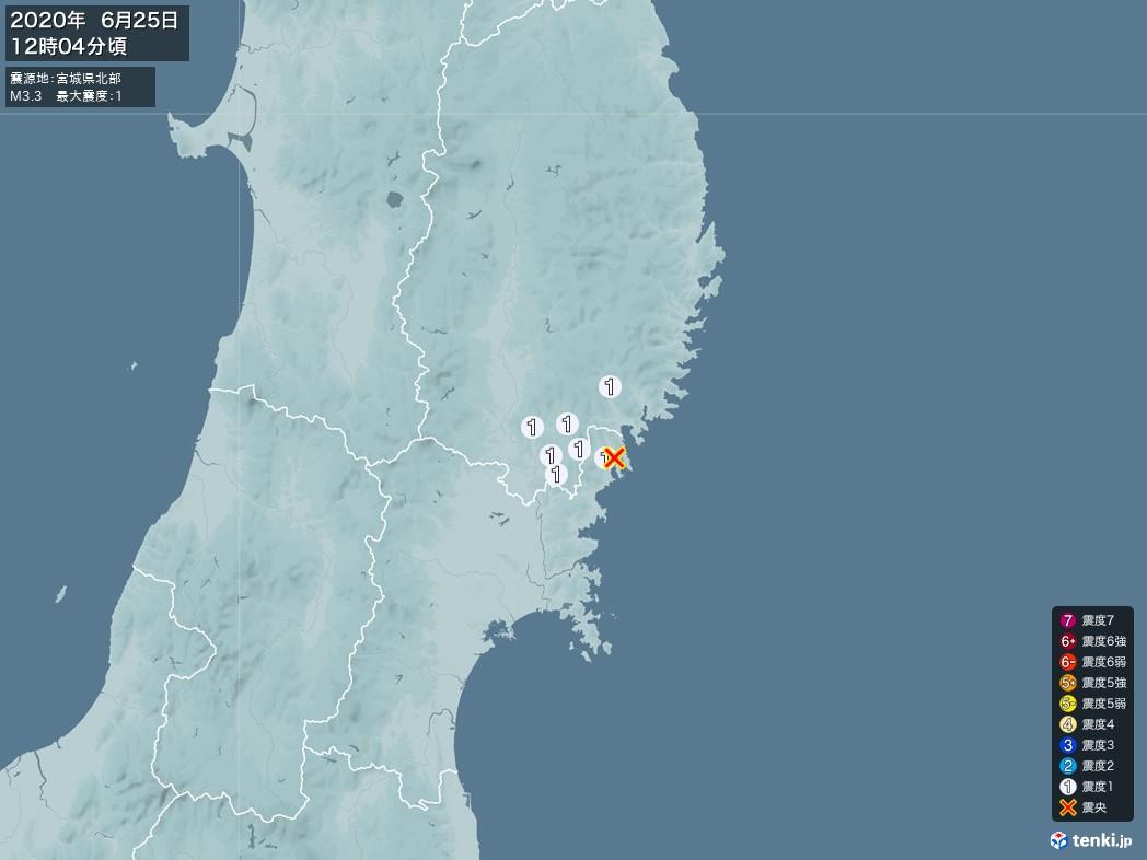 地震情報 2020年06月25日 12時04分頃発生 最大震度:1 震源地:宮城県北部(拡大画像)