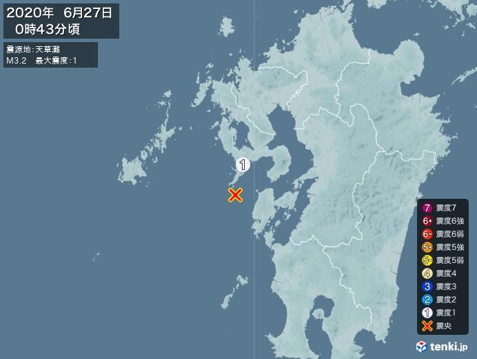 地震情報(2020年06月27日00時43分発生)