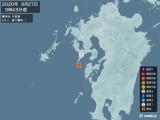 2020年06月27日00時43分頃発生した地震