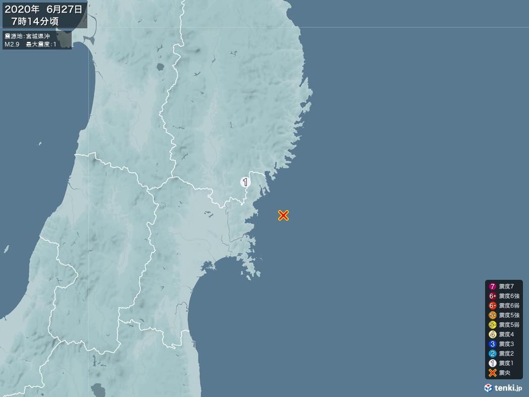 地震情報 2020年06月27日 07時14分頃発生 最大震度:1 震源地:宮城県沖(拡大画像)
