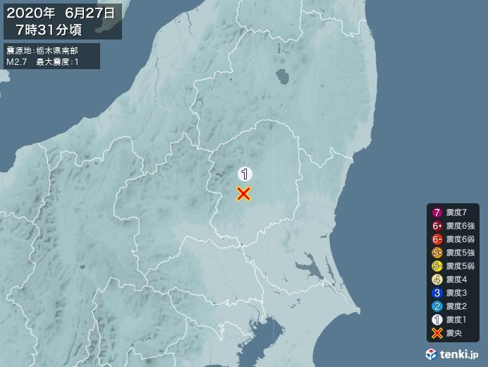 地震情報(2020年06月27日07時31分発生)
