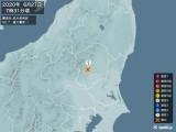 2020年06月27日07時31分頃発生した地震