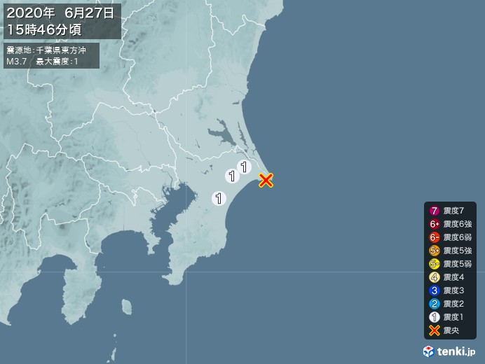 地震情報(2020年06月27日15時46分発生)