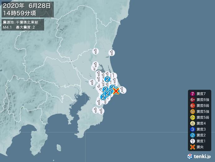 地震情報(2020年06月28日14時59分発生)