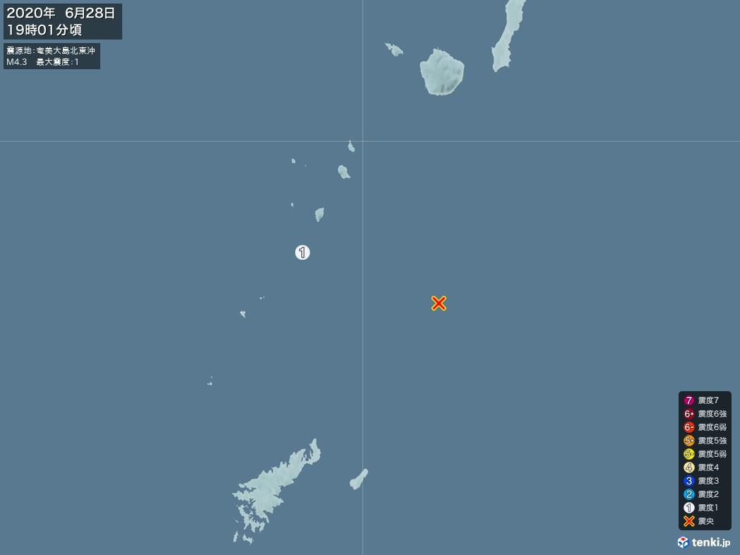 地震情報 2020年06月28日 19時01分頃発生 最大震度:1 震源地:奄美大島北東沖(拡大画像)
