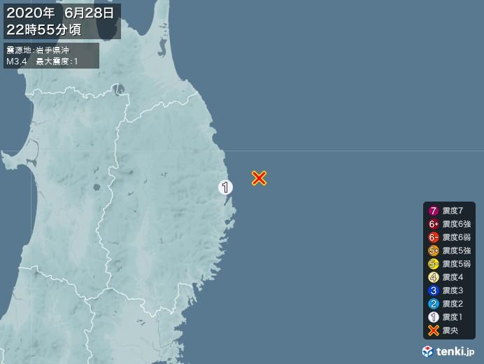 地震情報(2020年06月28日22時55分発生)