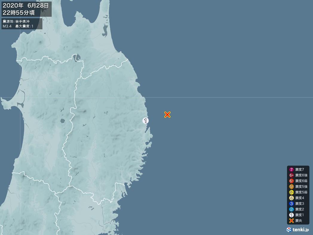 地震情報 2020年06月28日 22時55分頃発生 最大震度:1 震源地:岩手県沖(拡大画像)