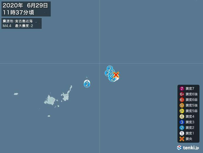 地震情報(2020年06月29日11時37分発生)