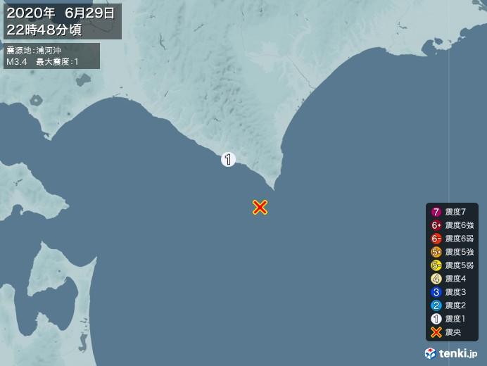 地震情報(2020年06月29日22時48分発生)