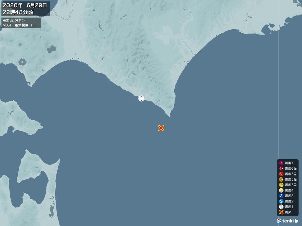 地震情報 2020年06月29日 22時48分頃発生 最大震度:1 震源地:浦河沖(拡大画像)